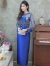 ชุดออกงานสไตล์ผู้ใหญ่สีน้ำเงิน Set เสื้อลูกไม้ + กระโปรงยาว