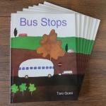 Bus Stops _ by Taro Gomi