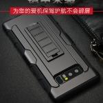 เคสกันกระแทก Future Hybrid Armor Galaxy S8 Plus