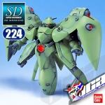SD BB224 NEUE ZIEL