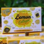 Lemon Collagen 12,000 mg. เลม่อน คอลลาเจน รับสมัครตัวแทนจำหน่ายทั่วประเทศ