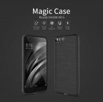 เคสรับสัญญาณการชาร์จไร้สาย NILLKIN Magic Case Xiaomi Mi 6