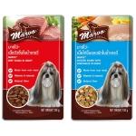 Marvo มาร์โว่ อาหารสุนัขชนิดเปียกในน้ำเกรวี่ 130g x 12 ซอง