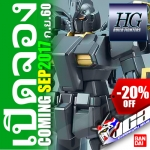 ★ PREORDER ★ HG GUNDAM LIGHTNING BLACK WARRIOR