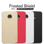 เคส NILLKIN Super Frosted Shield MOTO Z2 Play แถมฟิล์มติดหน้าจอ
