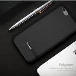 เคสกันกระแทก iPAKY LePai Series Slim Leather iPhone 6 Plus / 6S Plus