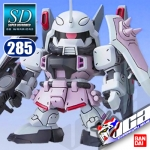 SD BB285 BLAZE ZAKU PHANTOM (REY ZA BURREL CUSTOM)