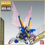 "★ PB LIMITED ★ MG EXPANSION EFFECT UNIT ""WING OF LIGHT"" FOR MG V2 GUNDAM VER KA"