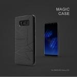 เคสรับสัญญาณการชาร์จไร้สาย NILLKIN Magic Case Galaxy S8 Plus