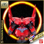 """★ PB LIMITED ★ HG """"PSYCHO SHARD"""" EXPANSION EFFECT UNIT FOR NEO ZEONG"""
