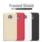 เคส NILLKIN Super Frosted Shield MOTO G5S Plus แถมฟิล์มติดหน้าจอ