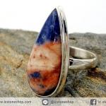 โซดาไลท์ Orange Sodalite แหวนเงินแท้ 925 (แหวนเบอร์ : 58 , 5.5g )