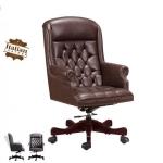 เก้าอี้ผู้บริหาร NOTTHINGHAM PL-511
