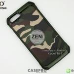เคสลายพราง / ลายทหาร NX CASE Xiaomi Mi 6
