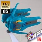 HG SPACE BACKPACK FOR GUNDAM G-SELF