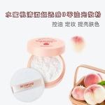 พร้อมส่ง Skinfood Peach Cotton Multi Finish Powder (ไซส์ใหญ่) 15g. แป้งฝุ่นพีชสาเกเนื้อสีขาว เนียนละเอียดนุ่มบางเบา สูตรควบคุมความมันบนใบหน้าได้อย่างมีประสิทธิภาพ ดูดซับความมันได้อย่างดีเยี่ยม