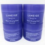 Laneige Water Sleeping Mask Lavender 15ml.