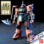 HG MS-06FS ZAKU II FS (GARMA CUSTOM)