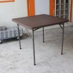 โต๊ะอเนกประสงค์พับได้ จตุรัส ลายหวาย KOMMET HDPE รุ่น HDT-086L