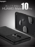 เคส SPIGEN Rugged Armor Huawei Mate 10 PRO