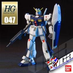 HG GUNDAM NT1