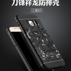 เคสซิลิโคนกันกระแทก COCOSE Galaxy S7