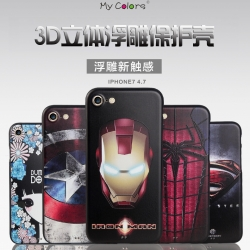 เคส MY COLORS 3D Series iPhone 7