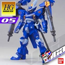 HG CGUE TYPE D.E.E.P. ARMS