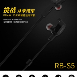 หูฟังบลูทูธ REMAX RB-S5 Magnet Sports Bluetooth Headset