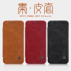 เคสฝาพับ NILLKIN Qin Leather Case Huawei Nova 3e
