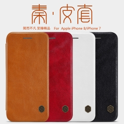 เคสฝาพับ NILLKIN Qin Leather Case iPhone 8 / 7