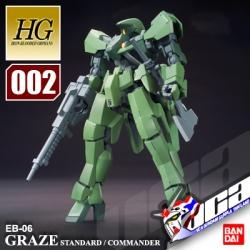 HG GRAZE STANDARD / COMMANDER