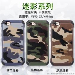 เคสลายพราง / ลายทหาร NX CASE Camo Series Vivo V5 / V5s / V5 Lite