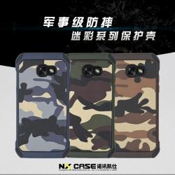 เคสลายพราง / ลายทหาร NX CASE Camo Series Galaxy J7 Pro 2017 / J730