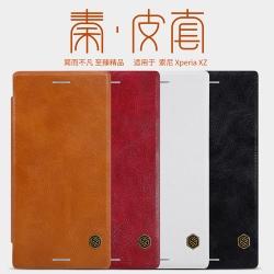 เคสฝาพับ NILLKIN Qin Leather Case Xperia XZ / XZs
