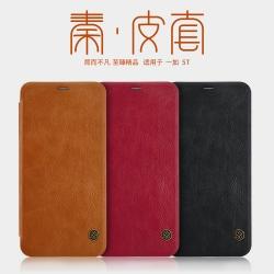 เคสฝาพับ NILLKIN Qin Leather Case OnePlus 5T