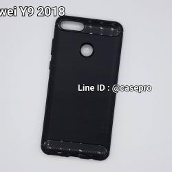 เคสกันกระแทก iPAKY LAKO Series Brushed Silicone Huawei Y9 2018