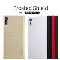 เคส NILLKIN Super Frosted Shield Xperia XZ / XZs แถมฟิล์มติดหน้าจอ