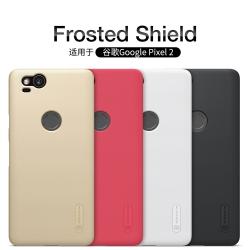 เคส NILLKIN Super Frosted Shield Google Pixel 2 แถมฟิล์มติดหน้าจอ