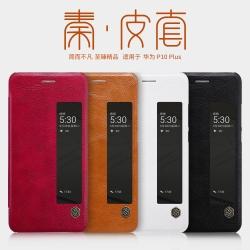 เคสฝาพับ NILLKIN Qin Leather Case Huawei P10 Plus