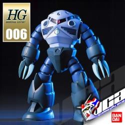 HG MSM-07 Z'GOK