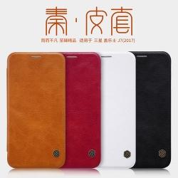 เคสฝาพับ NILLKIN Qin Leather Case Galaxy J7 PRO (2017) / J730