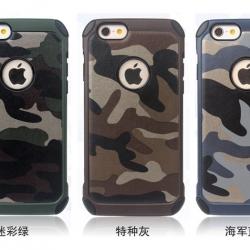 เคสลายพราง / ลายทหาร NX CASE Camo Series iPhone 6S / 6