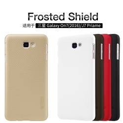 เคส NILLKIN Super Frosted Shield Galaxy J7 Prime แถมฟิล์มติดหน้าจอ