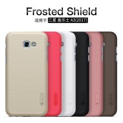 เคส NILLKIN Super Frosted Shield Galaxy A3 (2017) แถมฟิล์มติดหน้าจอ