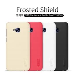 เคส NILLKIN Super Frosted Shield Zenfone 4 Selfie Pro (ZD552KL) แถมฟิล์มติดหน้าจอ