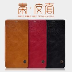 เคสฝาพับ NILLKIN Qin Leather Case Galaxy A8+ / A8 Plus 2018