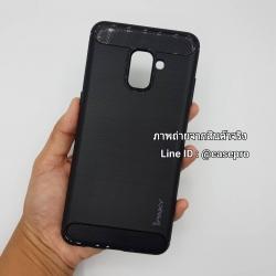 เคสกันกระแทก iPAKY LAKO Series Brushed Silicone Galaxy A8 2018