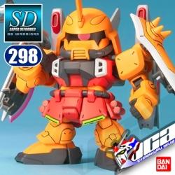 SD BB298 BLAZE ZAKU PHANTOM (HEINE WESTENFLUSS CUSTOM)