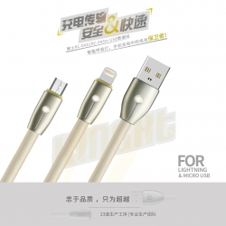 สายชาร์จ REMAX Knight Data Cable (RC-043)